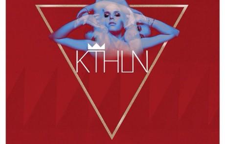 האזינו: קטלין רייטר בסינגל ראשון מאלבום הבכורה