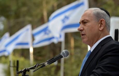 """נכדתו של יצחק רבין """"אולי ברצח נתניהו יהיה יום חופש"""""""