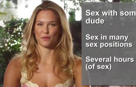 בר רפאלי רצו שתעזרו לה לעשות קלטת סקס