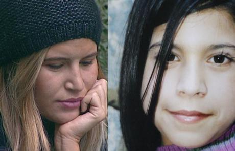 """אילנה ראדה נגד שי מיקה """"מתוך 7 עדויות שהיא נתנה 4 מהן שקריות"""""""